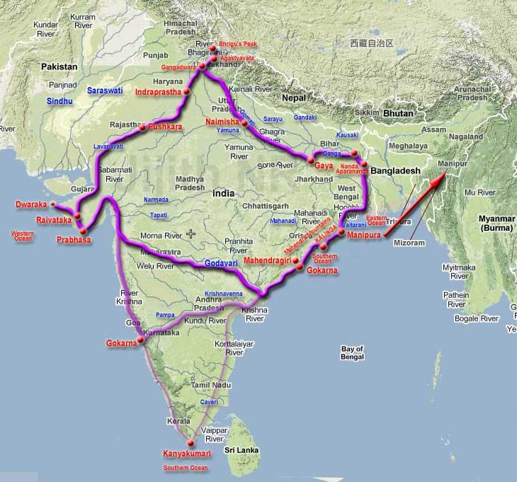 ArjunaSouthIndia